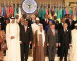 sommet-afrique-arabe